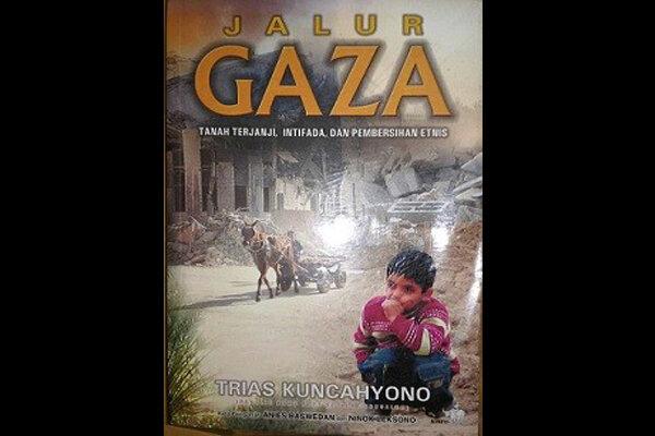 نوار غزه: سرزمین موعود، انتفاضه و پاکسازی قومی