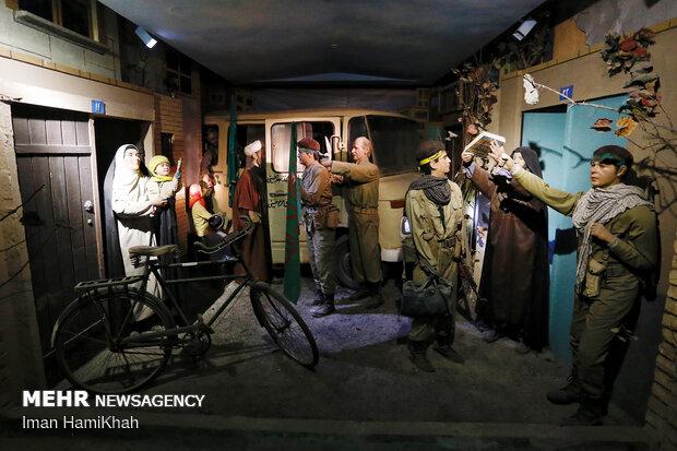 Holy Defence Museum in Hamedan
