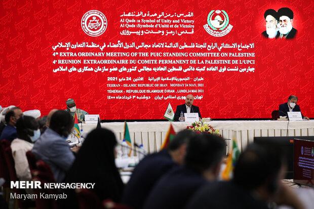 الاجتماع الاستثنائي الرابع للجنة الدائمة لفلسطين في طهران