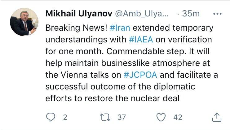 روسیه از تمدید توافق ایران و آژانس استقبال کرد