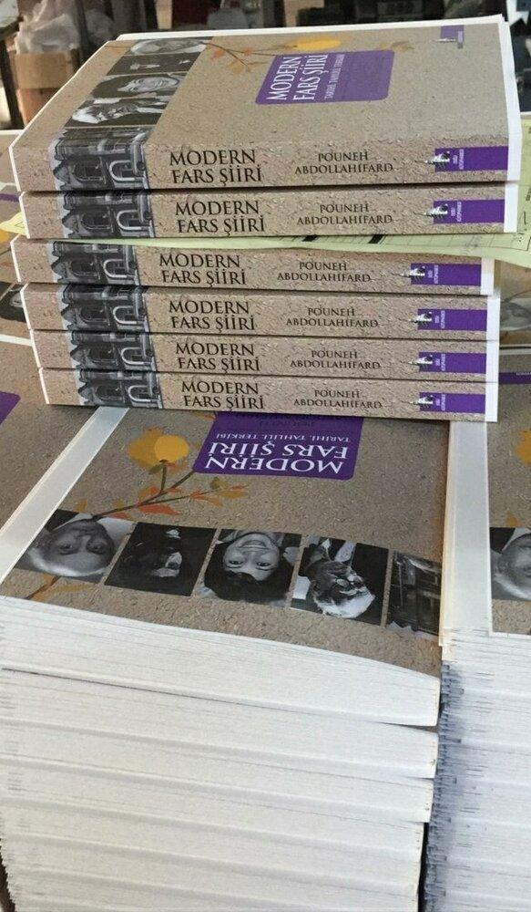 Çağdaş İran edebiyatı konulu kitap Türkçe'ye kazandırıldı