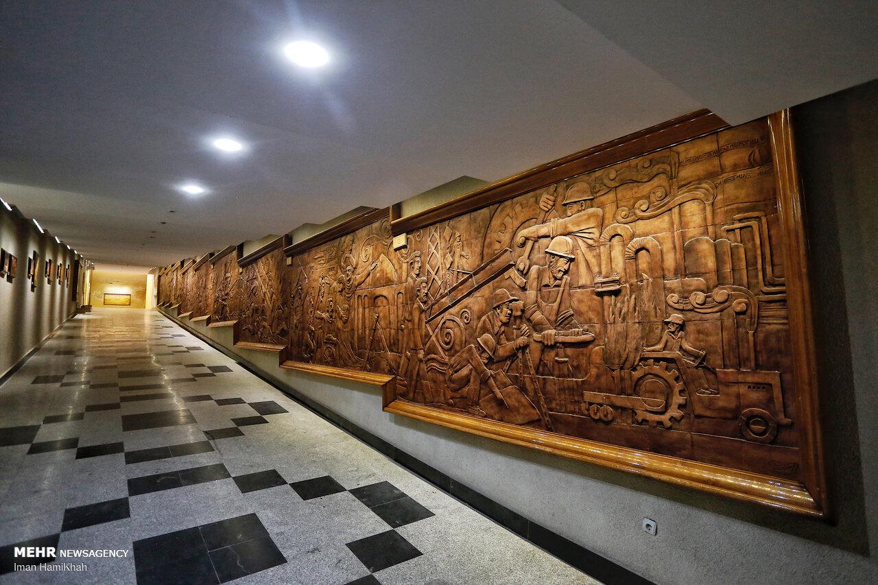 Hemedan'daki Kutsal Savunma Müze Bahçesi