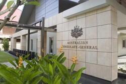 استرالیا سفارت خود را در افغانستان تعطیل می کند