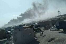 وقوع حریق در گمرک مرزی افغانستان-ایران/ آتش مهار شد