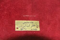 دانشگاه الزهرا موزه زنان و علم راه اندازی می کند