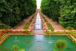 کارگاه تعامل طبیعت و معماری در کرمان برگزار میشود