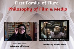 وبینار فلسفه فیلم و رسانه برگزار میشود
