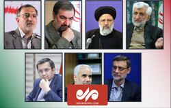 صدارتی انتخابات کے 7 امیدواروں کے ناموں کا اعلان