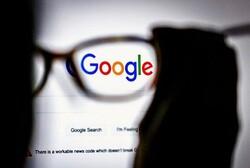 شکایت جدید علیه گوگل/ دریافت کمیسیون کمتر از اپ های خاص