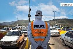 محدودیت تردد بین شهری و جلوگیری از جریمه در سامانه تهران من