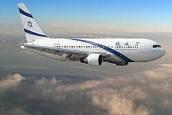 Israeli flight to Dubai fails to get Saudi airspace permit