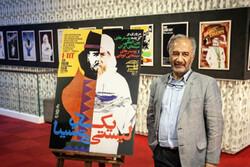 «هامون»؛ فیلم بدون پوستر سینمای ایران/ افتتاح یک نمایشگاه متفاوت