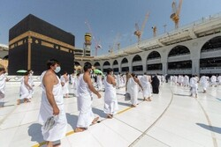 S Arabia sets conditions for this year's Hajj rites, rituals