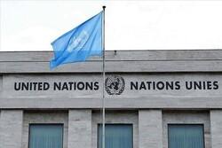 CBI says UN arrears are paid