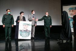 مراسم اربعین سرلشکر شهید سید محمد حجازی
