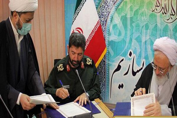 انعقاد تفاهم نامه مرکز رسیدگی به امور مساجد و سپاه تهران