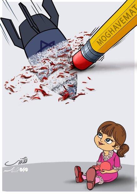 کاریکاتور حامی کودکان مظلوم فلسطین