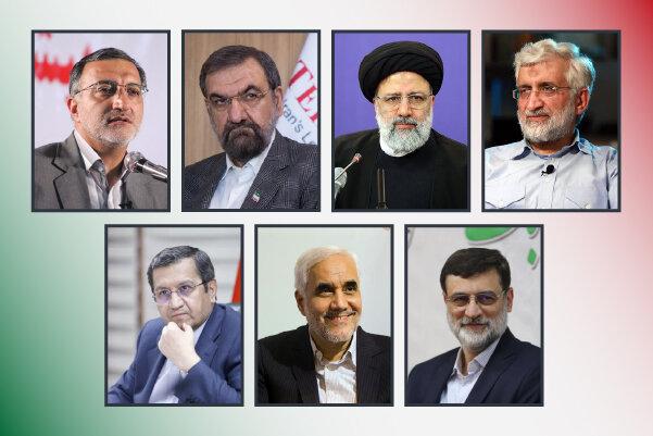 ایران کے تیرہویں صدارتی انتخابات کے 7 امیدواروں کے ناموں کا اعلان