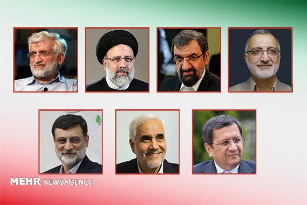 İran'da cumhurbaşkanı adayları televizyon münazarasında karşı karşıya geliyor