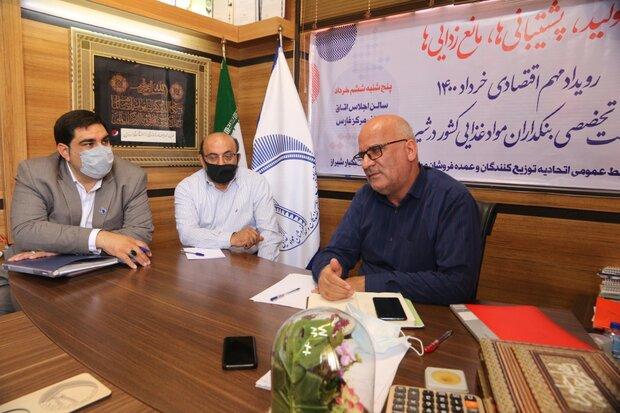 برگزاری نشست تخصصی بنکداران کشور در فارس