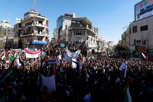Palestinians demonstrate in Ramallah to protest Blinken' trip