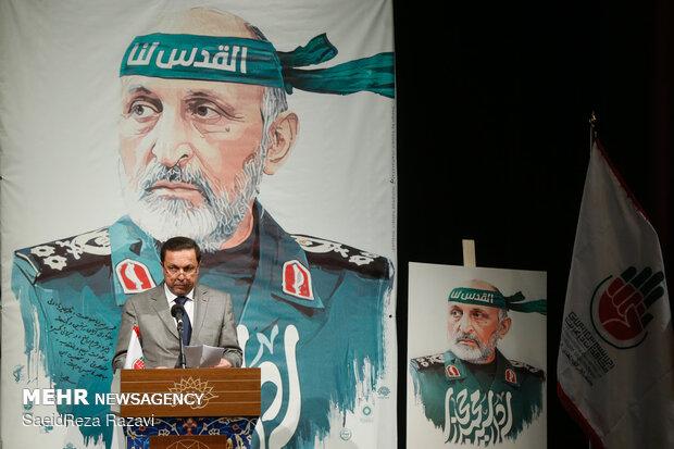 مراسم اربعین سرلشگر شهید سید محمد حجازی