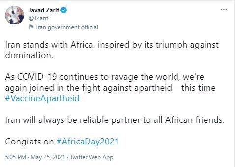 Iran stands with Africa against vaccine apartheid: FM Zarif