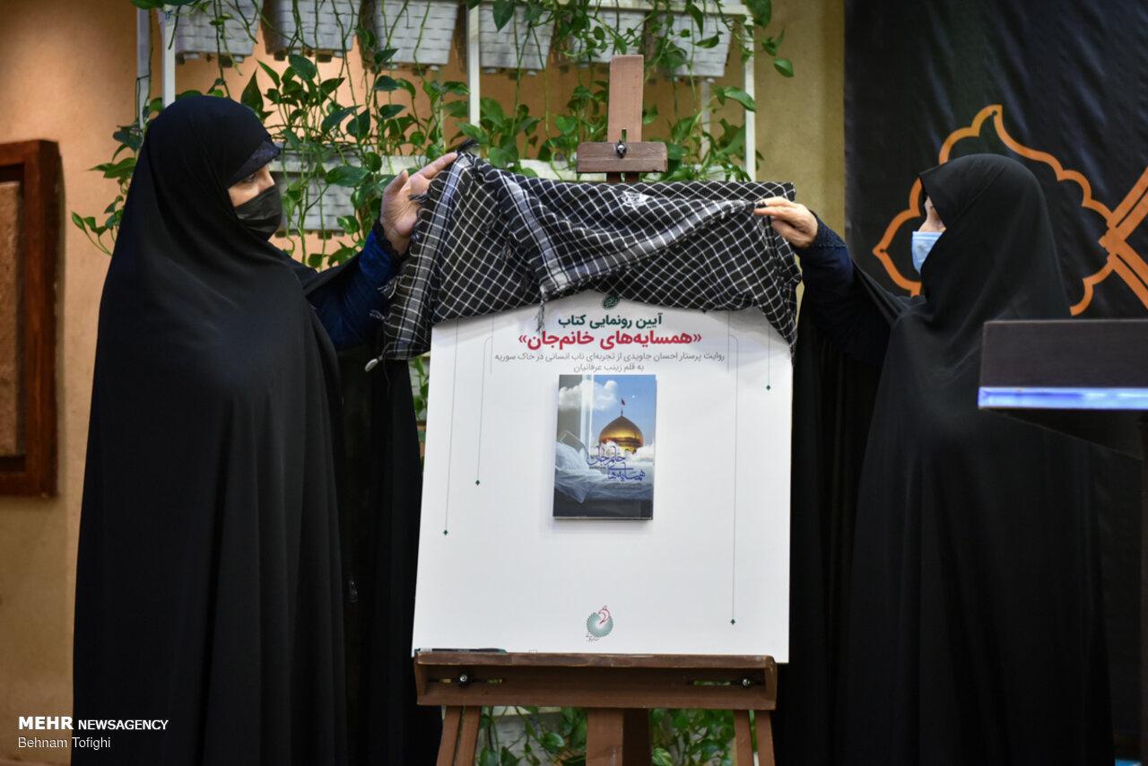 تربت سیدالشهدا درکام نوزادان داعشی/احداث بیمارستان برای زنان داعش
