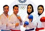 رونمایی از رشته جدید در المپیک/ انتظار از کاراته ایران با دو مدال