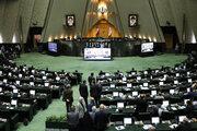 مجلس الشورى الإسلامي يبلغ قانون طفرة الإنتاج الإسكاني
