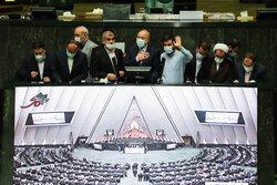 انتخابات هیات رئیسه مجلس شورای اسلامی