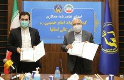 همکاری شورای عالی استان ها و کمیته امداد برای محرومیت زدایی