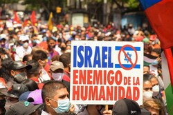 Pro-Palestinian rally in Caracas