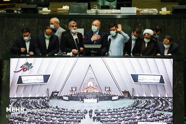 Parliaments' Presiding Board Elections
