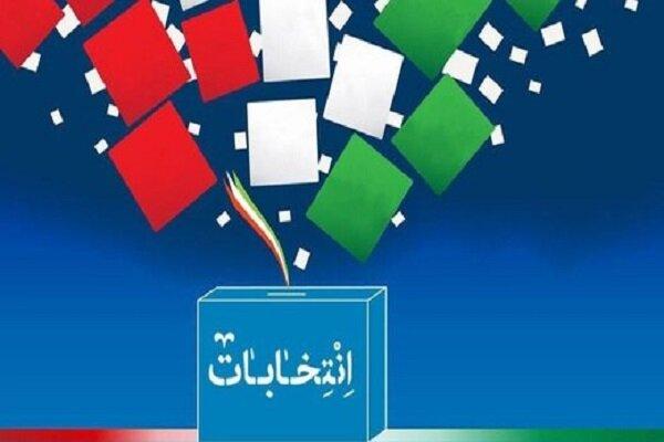 پیش بینی ۱۳۹ شعبه اخذ رای در لارستان برای انتخابات۱۴۰۰