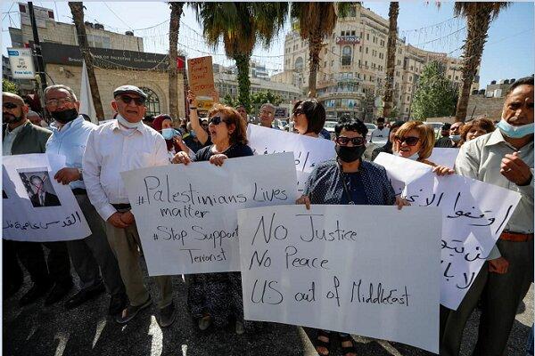 Filistinliler ABD Dışişleri Bakanı Blinken'ı protesto etti