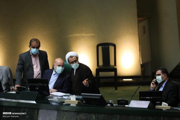 جلسه علنی آغاز شد/طرح تشکیل سازمان پدافند غیرعامل در دستورکارمجلس