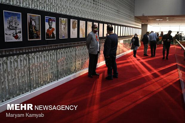 Uluslararsı Fecr Film Festivali'nin ilk gününden fotoğraflar