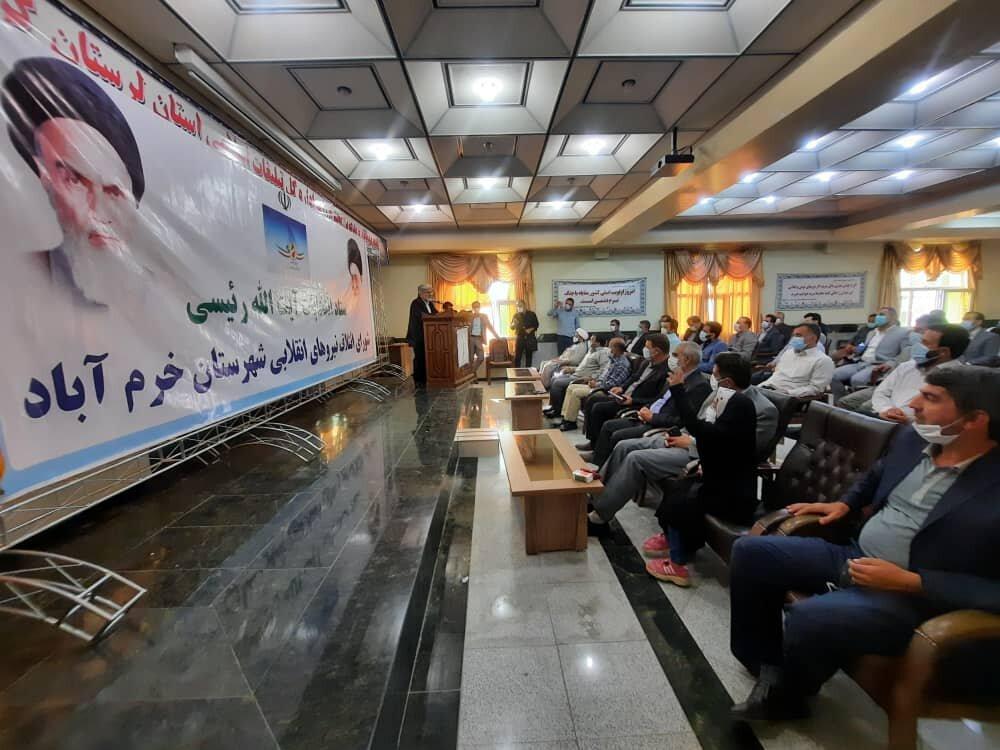 افتتاح ستاد انتخاباتی آیتالله رئیسی شورای ائتلاف نیروهای انقلابی