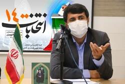 ۱۱۸ نفر کاندیدای شورای شهر شهرستان گراش تائید صلاحیت شدند