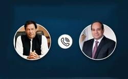 پاکستان کے وزیر اعظم اور مصر کے صدر کی ٹیلیفون پر گفتگو