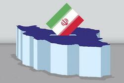 برنامههای انتخاباتی ۱۲ خرداد ماه در صدا و سیما