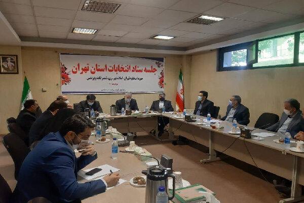 اختصاص ۳۲۱ شعبه اخذ رأی برای انتخابات ۲۸ خردادماه در اسلامشهر
