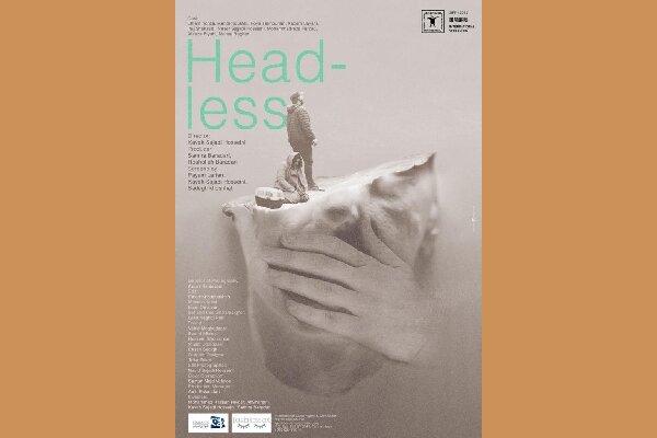 """Headless"" to be screened at Shanghai Intl. Film Fest"