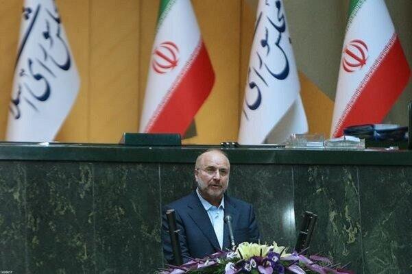 Suriye Halk Meclisi Başkanı'ndan Galibf'a tebrik mesajı
