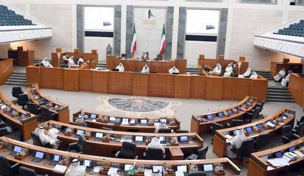 مجلس الأمة الكويتي يوافق على مقاطعة الكيان الصهيوني