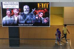 Fecr Film Festivali'nin 3. gününden fotoğraflar