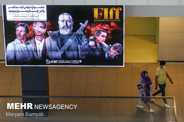 Third day of 38th Fajr Intl. Film Festival