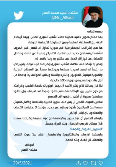 رهبر جناح صدر پیروزی بشار اسد در انتخابات سوریه را تبریک گفت