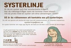 خط تلفن ویژه برای پاسخ به سوالات شرعی بانوان در سوئد ایجاد شد